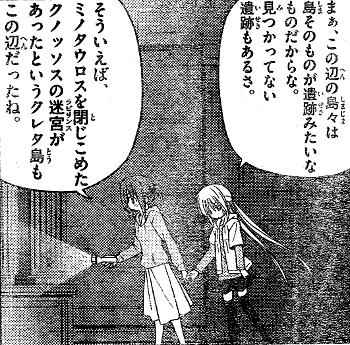 hayatenogotoku-215-02