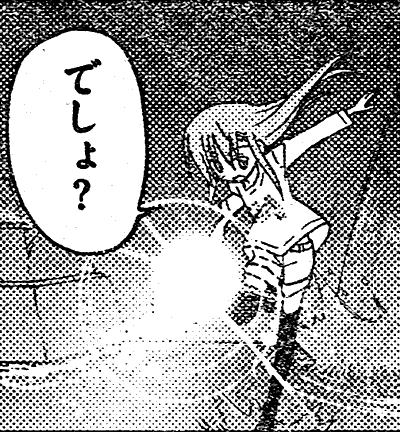 hayatenogotoku-215-03
