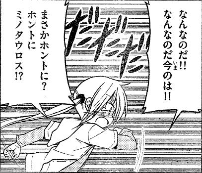 hayatenogotoku-216-02
