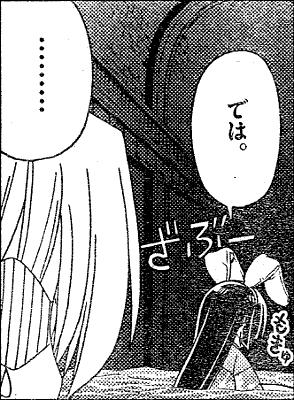 hayatenogotoku-217-03