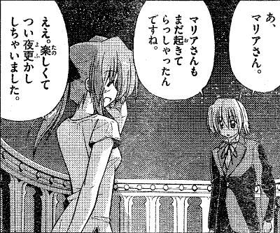 hayatenogotoku218-02