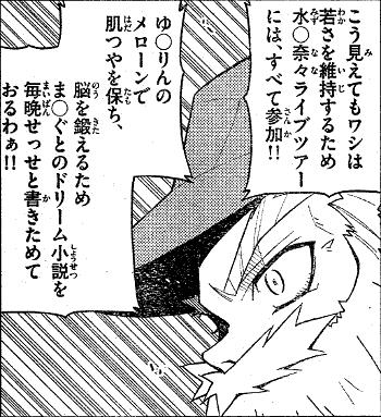 hayatenogotoku220-02