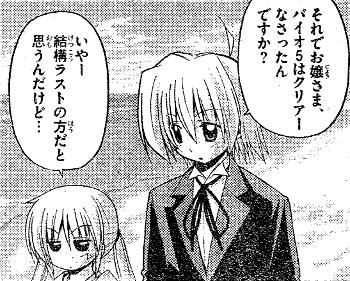 hayatenogotoku221-00