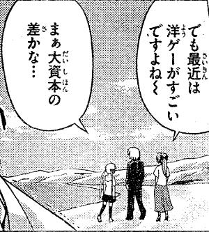 hayatenogotoku221-01