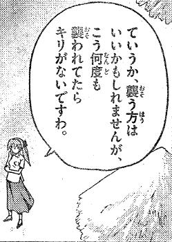 hayatenogotoku221-04