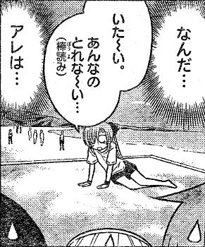 hayatenogotoku222-01