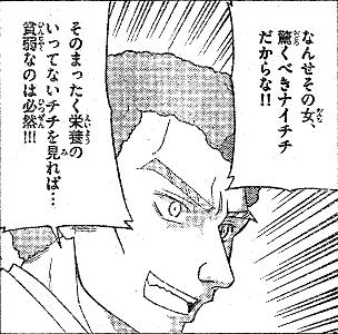hayatenogotoku222-03