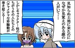 hayatenogotoku225-00