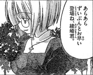 hayatenogotoku225-05