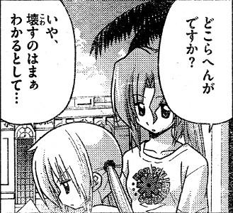 hayatenogotoku226-01