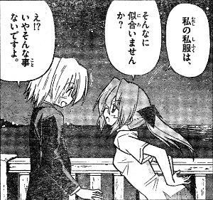 hayatenogotoku228-01