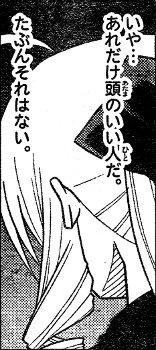 hayatenogotoku235-05