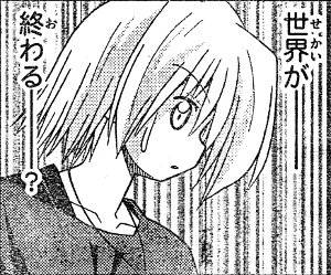 hayatenogotoku248-03