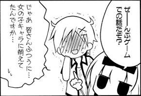 seitokainowotanoshimi19-04
