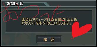 どや^^^^^^^^^^^^^^^^