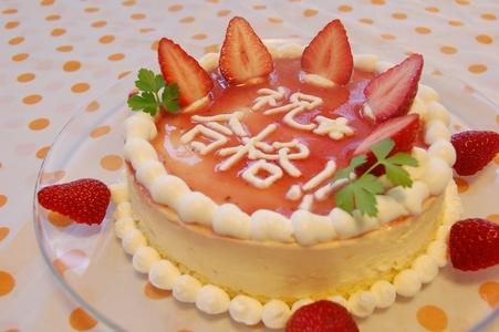 カスタードレアチーズケーキ