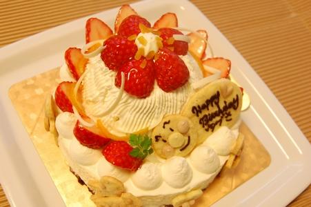 ゆづちゃんケーキ