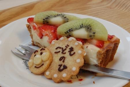 こどもの日ケーキカット