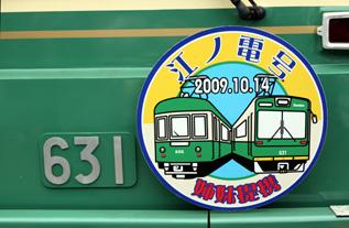 rie4459.jpg
