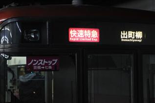 rie4469.jpg