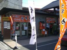 yakisobaya