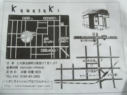 DSCF2272_1.jpg