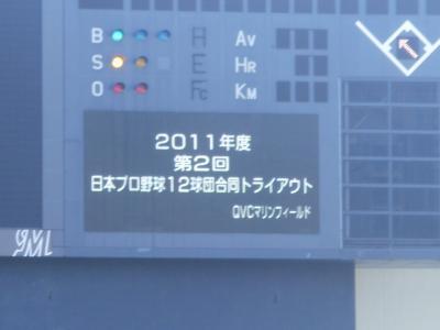 繝医Λ繧、繧「繧ヲ繝・005_convert_20111205193049