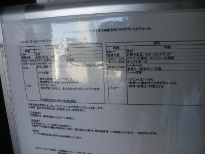 繝医Λ繧、繧「繧ヲ繝・001_convert_20111205195309