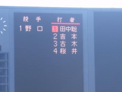 繝医Λ繧、繧「繧ヲ繝・006_convert_20111205200010