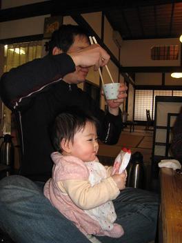 yamagata10.jpg