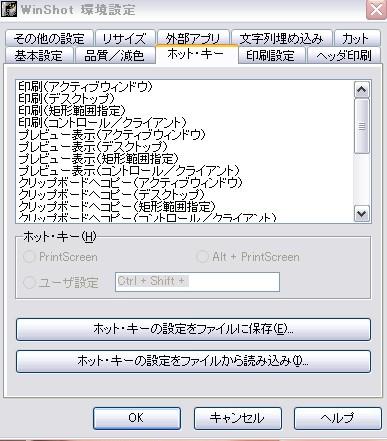 2008y11m29d_221039895.jpg