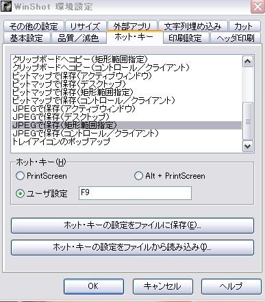 2008y11m29d_221051031.jpg