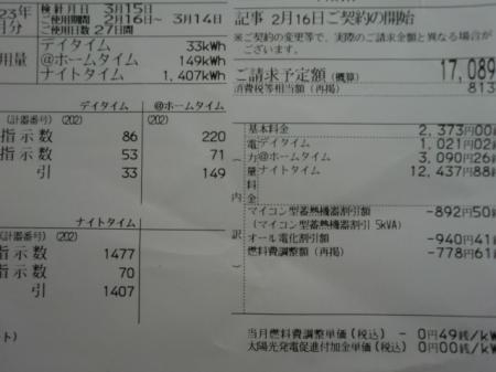 055+(4)_convert_20110329150834.jpg