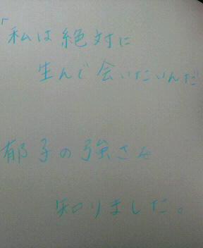 20100220115045.jpg