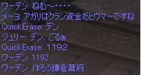 112y.jpg