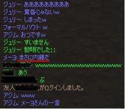 498z.jpg