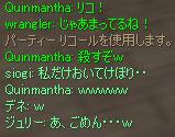 Shot00012z.jpg
