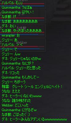 Shot00022z.jpg