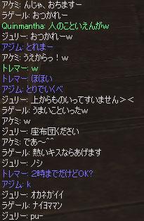 Shot00031z.jpg
