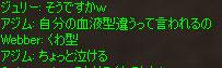 Shot00034z.jpg