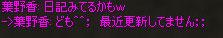 Shot00039m.jpg
