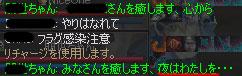 Shot00053z.jpg