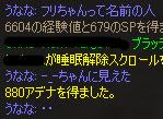 Shot00069z.jpg