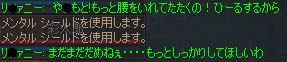 Shot00074z.jpg