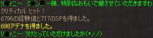 Shot00076z.jpg