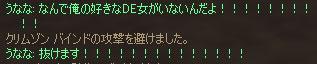 Shot00078a.jpg