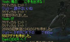 Shot00104a.jpg
