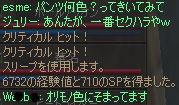 Shot00105a.jpg