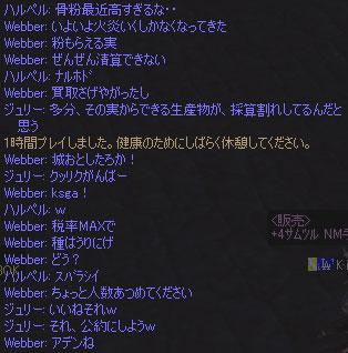 Shot00117a.jpg
