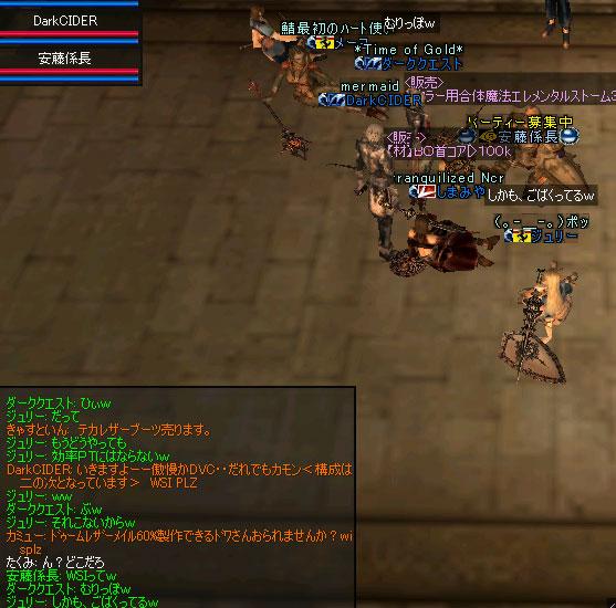 Shot00121a.jpg